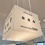 Unir - 店内のサイン