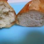 パン工房 ヒロ・ブランド - キララ九条'ヒロ・ブランド''バタールのカット