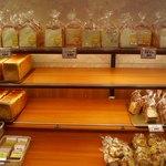 パン工房 ヒロ・ブランド - キララ九条'ヒロ・ブランド''角食パン・ド・ミー