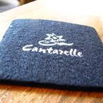 イタリア料理 カンタレーレ - コースターも洒落てます。 08/08