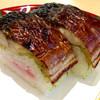大起水産 回転寿司 - 料理写真:「焼き鯖 磯部押し」(200円皿)。◎