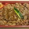 焼肉料理屋 南山 - 料理写真: