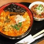 66901260 - 赤温麺+ミニ牛丼