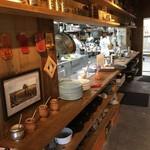Gardens Pasta Cafe ONS -