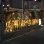 NK Diner 193 - 外観