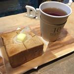 66902263 - 黒糖パンのトーストセット800円