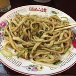 白龍 - じゃじゃ麺を好みの味へ