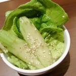 66902886 - 野菜も食べる