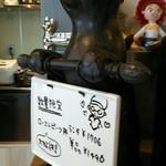 エーピージー カフェ - レジ脇にあるまねき猫?