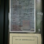 エーピージー カフェ - 扉に貼られたメニュー その1