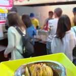 とれとれ市場 鮮魚コーナー - アワビ980円