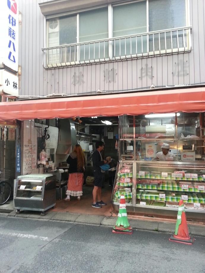 小林精肉店