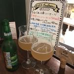 LOCAL BAR 新栄EIGHT - ニュートン ベルジャン・ホワイトに青りんごの果汁を加えて造られたビール(ベルギービール)。青りんごそのものがそこにあるかのような香り&味が魅力的☆☆☆ 05/06