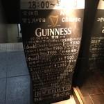 LOCAL BAR 新栄EIGHT - 外観3 インポートビールがお好きならぜひココへ!お酒が苦手でも、フードも一級品なので、味わいに来てください(^0^)b 2017/05/06