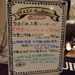 LOCAL BAR 新栄EIGHT - オススメは必ず味わうべしっ!!こだわりが詰まっています!! 2017/05/06