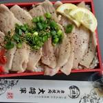 メガ盛り大将軍弁当 - 料理写真: