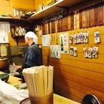 いさ美寿司 - 粋な大将の働く姿を!