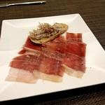 エリタージュ - イベリコ豚の生ハム