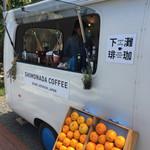 下灘珈琲 - 下灘カフェ。駅の観光者に人気です。