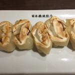 日本橋焼餃子 - 海老焼餃子(400円)