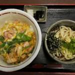そば處 やま喜 - 親子丼定食(1030円)