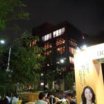 TOKYO TOWER HIGHBALL GARDEN -