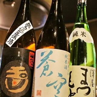 【日本酒好きが集う店】レア酒含む15種超の地酒が1杯450円