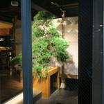 南渋谷 なみの上 - モダンな和空間の小洒落た居酒屋2
