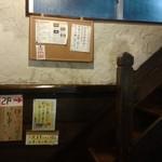 やちむん喫茶シーサー園 - 店舗1階