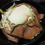 グリル カキヤス - ローストビーフ丼