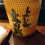 太田鮨 - 湯のみによし町の文字が(17-05)