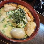 麺屋 どらいち - みそチャーたま1050円
