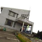 ミサ食堂 - 隣の妙高自動車学校