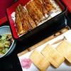 魚三 - 料理写真:うなぎ定食