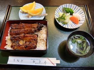金子屋 - 上うな重(2,700円)