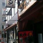 神戸ラーメン 第一旭 - 第一旭●入口