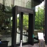 ル・シュクレクール - 外観 こちらが入り口