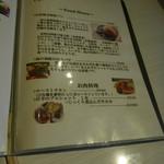 Casual Dining PiPi - メニュークリックすると拡大してご覧頂けます!