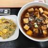 Chuukatatsujinichimi - 料理写真:
