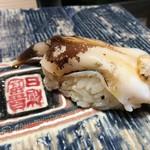 第三春美鮨 - とり貝 90g 桁曳き網漁 愛知県三河湾