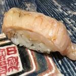 第三春美鮨 - 真子鰈 縁側 2.1kg 釣 活〆 宮城県七ヶ浜