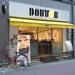 ドトールコーヒーショップ - 店舗外観