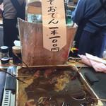 みさお好み焼店 -