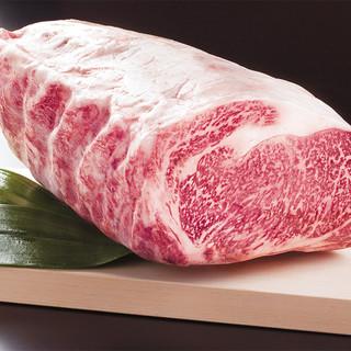 司自慢の『黒毛和牛霜降り肉』