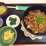 レストランヴェルデ - 米沢牛牛丼