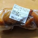 芋千 - 大学芋・紅こうけい(100g 237円)