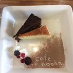 カフェ ノボン - デザート