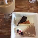カフェ ノボン - デザート、ドリンク