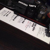 麺匠 黒春晴-