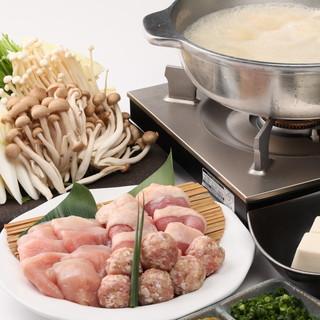 究極の【博多水炊き鍋】